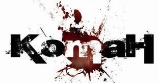 Komah offers free downloads